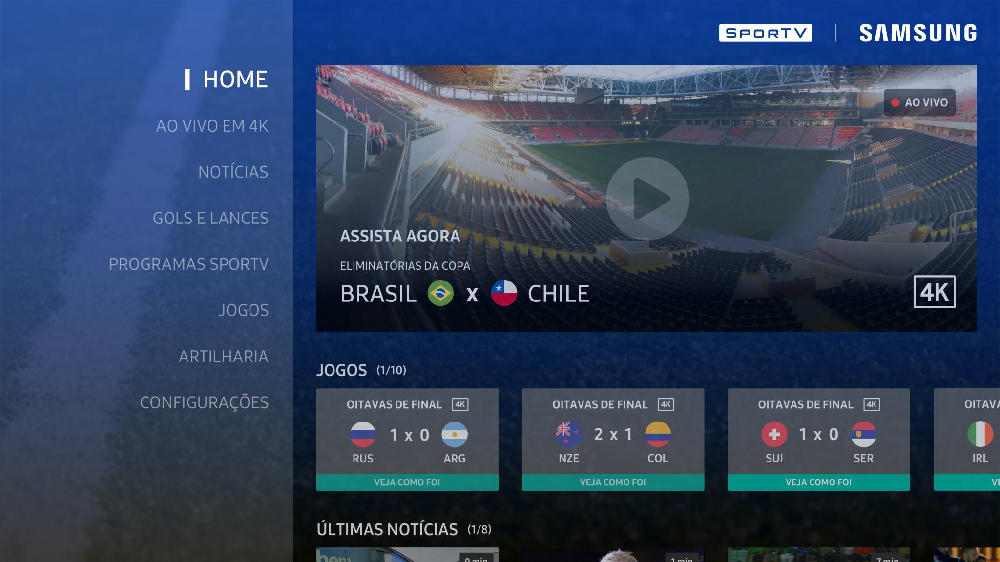 Menu do aplicativo SporTV 4K na Rússia
